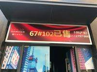 出租中海水岸城花园62平米3700元/月商铺