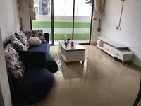 出租威廉城邦3室2厅1卫80平米2400元/月住宅
