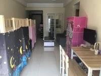 出租方直东岸2室1厅1卫75平米2550元/月住宅