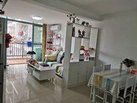 出租中惠城之恋2室1厅1卫42平米2000元/月住宅