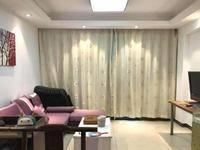 演达大道金山湖跳水馆旁 园林小区TCL香榭园 精装舒适三居室