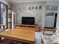 惠城金山湖御水豪庭90平米3室2厅1卫 个人