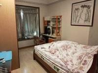 出租圆岭新苑2室1厅1卫65平米700元/月住宅