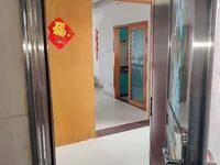 出租鹏达御西湖3室2厅2卫100.98平米2500元/月住宅