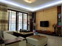 三环瑞峰广场对面榕景华庭 140平精装4房 自住房首次出租3500元一月