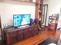 南湖明珠 住家3房 最便宜的一套 单价超低 一中学位 南湖边!