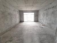 首付28万 麦地中心 益鑫大厦 145平毛坯大三房 钥匙在手随时看房