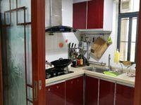 下角华轩居三期 3房2厅 精装修 拎包入住 仅租2000