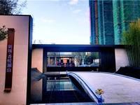 新城。香悦澜山 97-127 3房 双阳台南北对流 找我卖享受内部团购价,电联