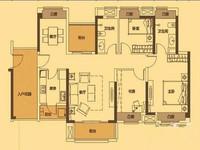 4房带私家车位一个 首付税费低 带42公立学位房 南北通透户型 看房有钥匙
