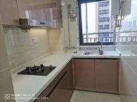 奥园领域全新公寓首次出租2房仅1700元