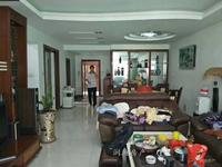 东江明珠花园小区稀少3房2厅出售 价格美丽 欢迎看房