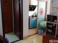 麦地升平苑人才楼二房一厅精装修38万 光线好 读书惠州五中可直接入住 满5年