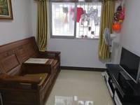 麦迪新村实验小学 五中2室1厅1卫42平米36万 新装修 业主诚意出售