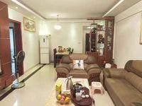新天虹惠港中学旁边 德明华府3房113平133万装修保养很好