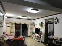 河南岸花园小区 欣悦阳光精装修3房2厅急售118万 拎包入住