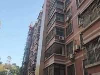 年前捡漏,五中学位电梯房,100平,4房2厅,南北通透双阳台,85万