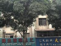 江北21号小区 临街整栋 不用补地价 1-5层 整栋收租1万左右 拆迁可期