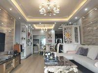 瑞和家园二期 大3房114平精装朝南家私电器赠送183万 单价1.6万