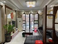 105平 精装修 3房2厅2卫 132万 入读惠南学校 香榭园 花园中心
