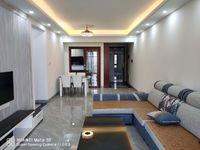 方直东岸 全新装修3房,首次出租3300元一月