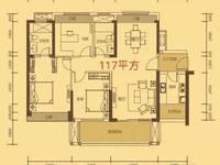 金山湖凯旋城花园里面117平方精装舒适大三房 中间楼层南北通透 带7米大阳台