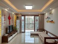 瑞和家园二期 高档装修大3房114平小高层带全套家私电器租3600元朝南