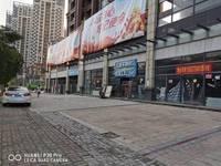 新海关旁,翡翠香缇,临街旺铺直租,门面宽8.5米,层高6米,租金45元一平