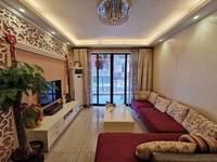 沃尔玛商圈 世纪铂爵 全新精装二房,朝南满五唯一过户便宜,首付只需25万。