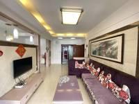 东平吉之岛对面 精装3房 学区房 地段成熟 交通便利