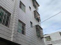 高榜山下整栋 占地63 产权233.13平米 双证齐全 不用补地价 只卖135万