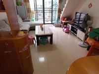 江北住宅性质最壕且舒适的复式。