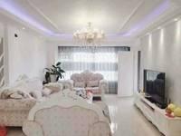 豪华装修136平4房220万 德威中小学区 江景花园社区德威朗琴湾