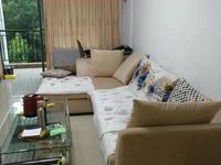 华轩居二期,两房一厅,家私家电齐全,拎包入住