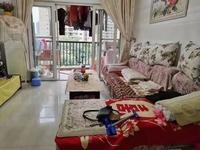 江北蓝天花园 小高层 精装修2房 仅售79万 送家私家电 南坛小学 惠台中学
