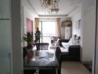 高性价比 双城国际北区 精装修 中高层 3房 诚意出售