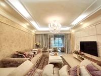 惠南学区房 豪华装修 南北通透 比样板房还漂亮的房子 超大社区 惠城户口