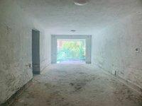 吉之岛后门小区,全新毛坯三房三阳台 为数不多的毛坯房,单价还低 钥匙看房。