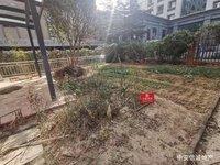 江北黄冈中学对面社区!带私家160平的花园!读书富民小学!满五唯一
