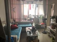 滨江公园旁 城市一号少有 朝南 小两房出售 52平 52万