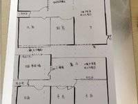 二十七小学位房 泰豪南山翡翠5室2厅2卫 130平 实用170平 178万