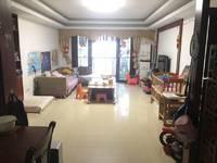 出售金耀园二期3室2厅2卫125平米136万住宅