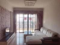 出租华宇新天大两房两厅92平米仅出租2500,带大阳台!