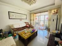 出售美地花园城3室2厅2卫111平米85万住宅