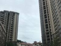 出售嘉逸园4室2厅2卫132.62平米123万住宅