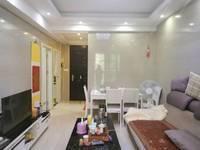 出售海伦堡院子2室2厅1卫60平米68万住宅