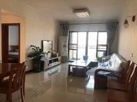 出售东平蓝湾逸居2室2厅精装修88平米108万住宅