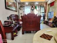 出售幸福魔方3室2厅1卫100平米128万住宅