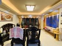 出售花边岭南3室2厅2卫110平米110万住宅