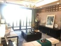 出售宏益公园里 3室2厅2卫120平米102万住宅